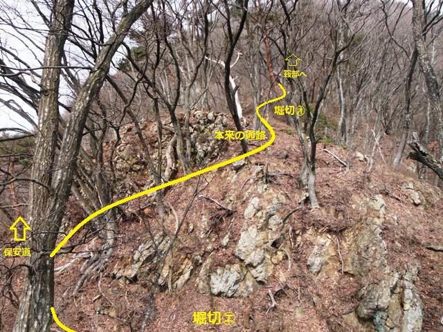 ケムリの城(村上連珠砦群) (18)