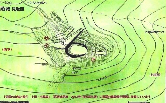 燕城縄張図②