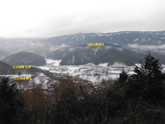 木曽福島城 (2)