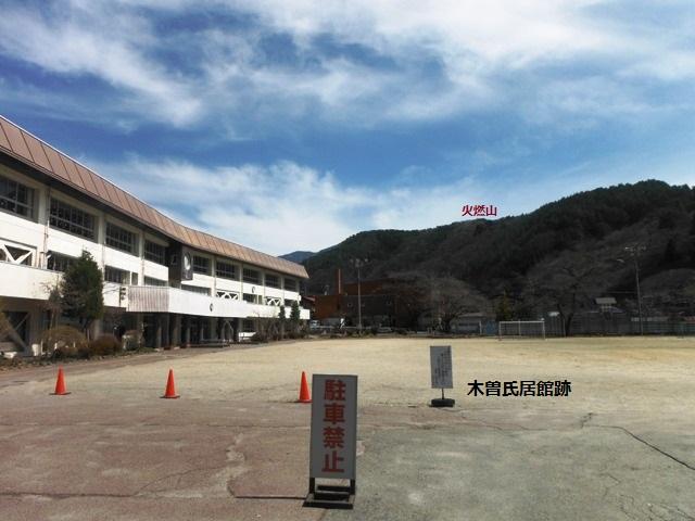 木曽氏居館 (19)