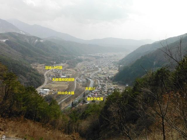 山吹山烽火台 (3)