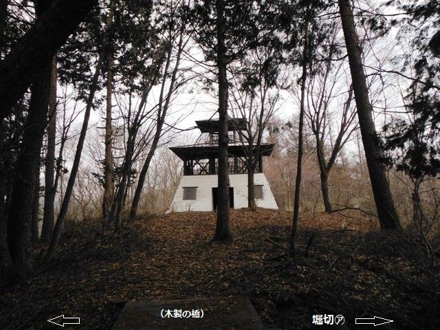 山吹山烽火台 (11)