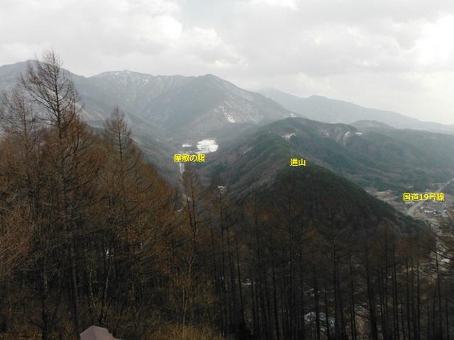 山吹山烽火台 (45)