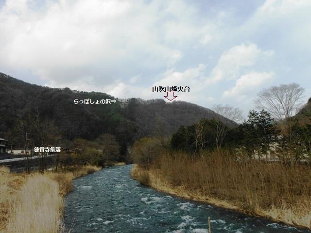 山吹山烽火台 (52)