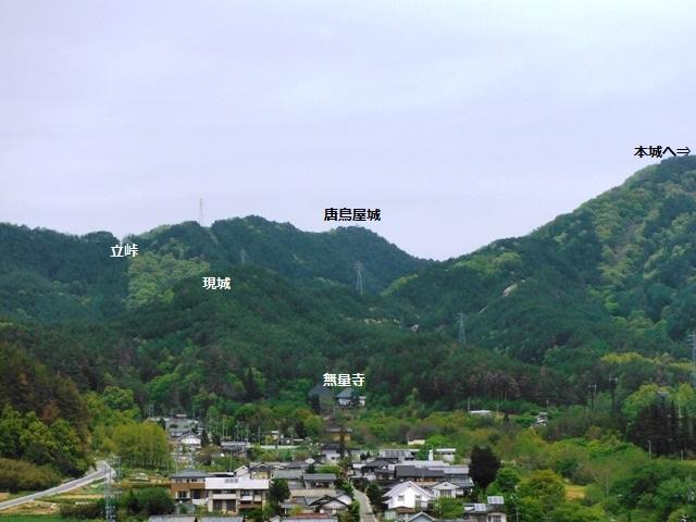 会田虚空蔵山城砦群(2015) (148)