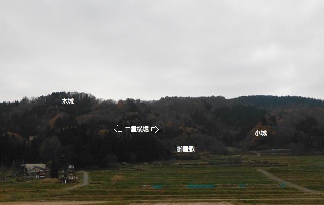 山口城の小城 (64)