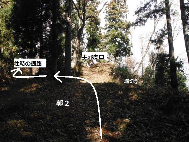 山口城の本城 (34)