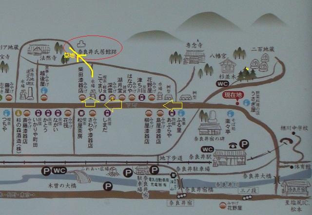 奈良井宿 (6)