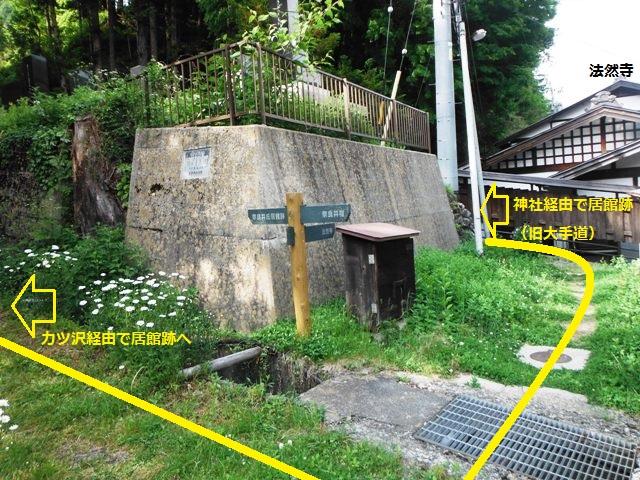 奈良井城 (53)