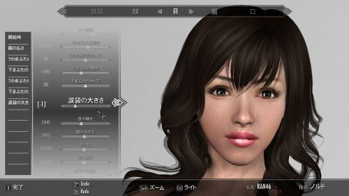 Eyebag_-1.jpg