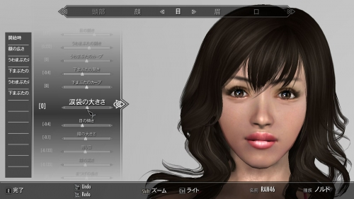 Eyebag_0.jpg