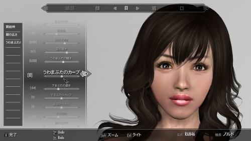 EyelidUpper_-0.jpg