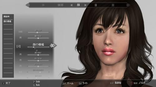 faceWidth_-1.jpg