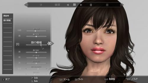faceWidth_1.jpg