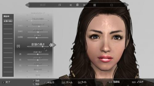 megashira_height+1.jpg