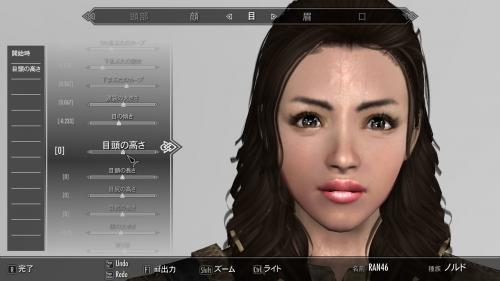 megashira_height_0.jpg