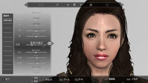 mejiri_inout-1.jpg