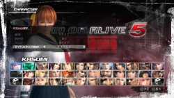 DEAD OR ALIVE 5 Last Round_20150218154218