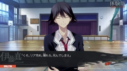CHAOS;CHILD 404 not found_20150402202456