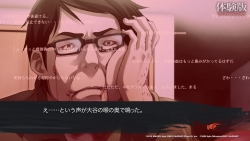 CHAOS;CHILD 404 not found_20150402195638