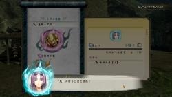 討鬼伝 極_20150502143055