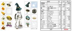 ポッズマスター2.29改