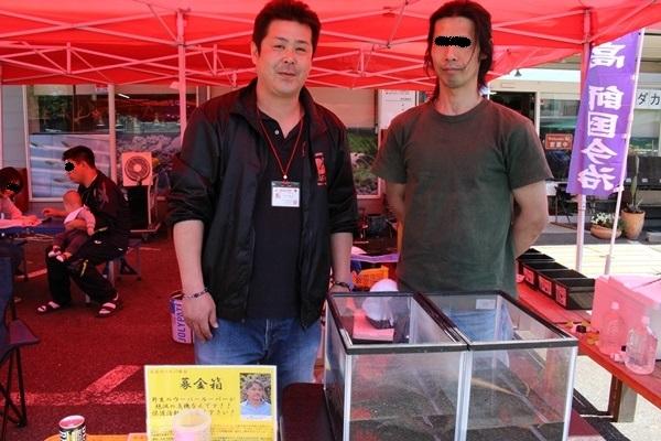 日本ウパルパ協会