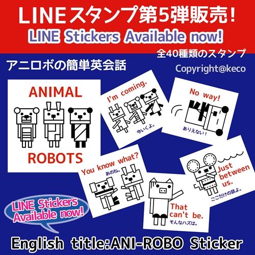 LINE5販売用2