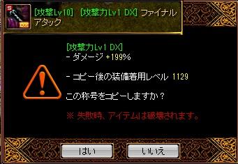 風ファイナル3