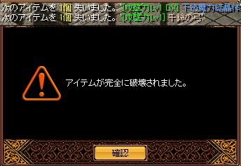 暁千鈴結果