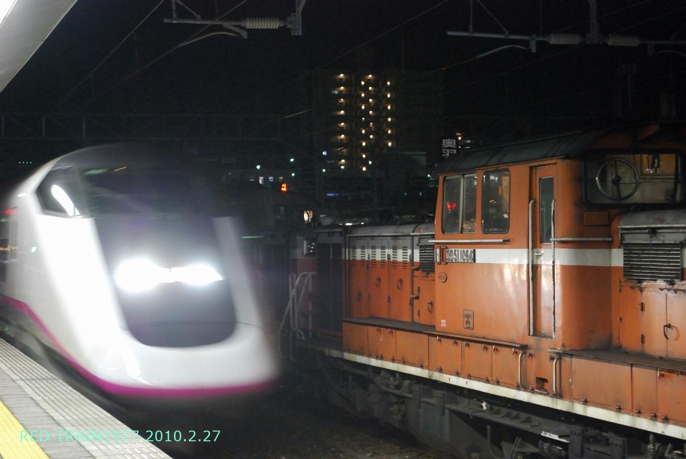 DSC_0349_1253.jpg