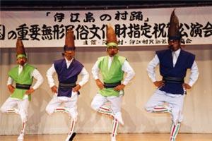 2伊江島村踊