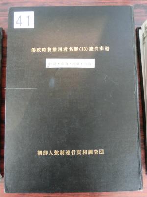 sCIMG3999.jpg
