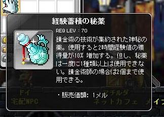 Maple150325_001056.jpg