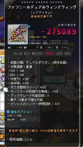 Maple150329_061938.jpg