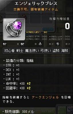 Maple150329_064938.jpg
