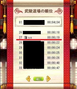 Maple150331_001321.jpg