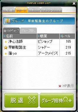 Maple150418_012029.jpg