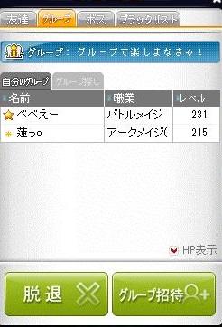 Maple150418_223715.jpg