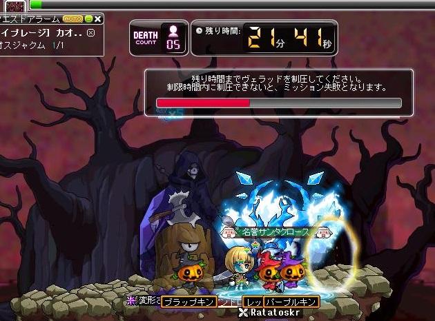 Maple150522_002917.jpg