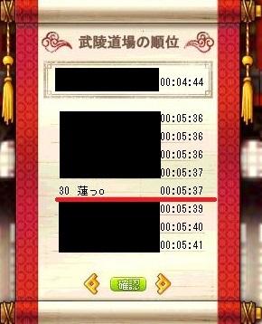 Maple150527_042126555.jpg