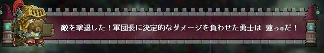 Maple150614_081307.jpg