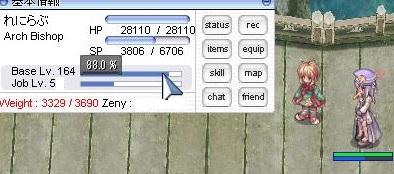 05screenFrigg023.jpg