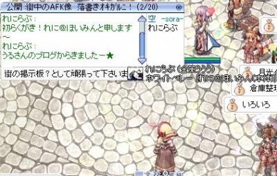 06screenFrigg092.jpg
