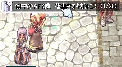 06screenFrigg093.jpg