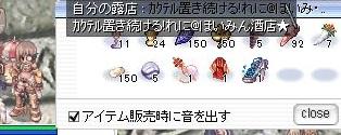 06screenFrigg094.jpg
