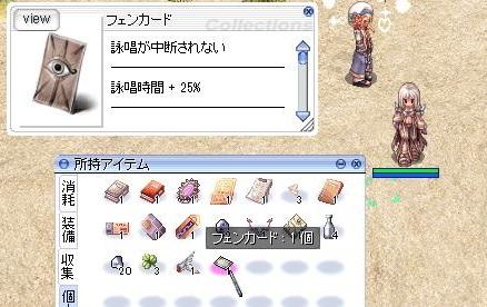 06screenFrigg127.jpg