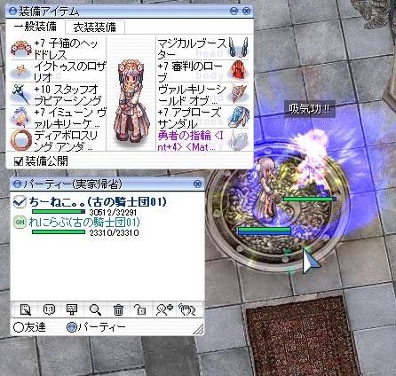 06screenFrigg137.jpg