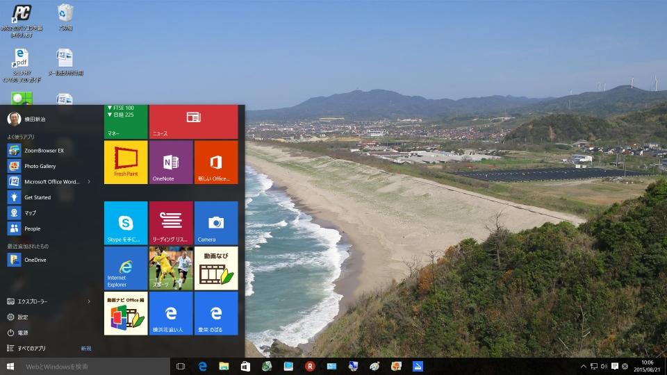 02Windows10画面 (960x540)