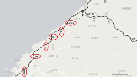 08山陰本線 (480x269)